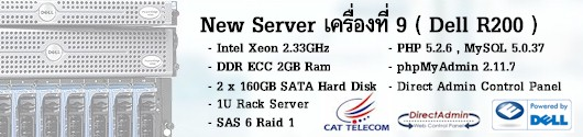 Best Web Hosting & Co-location in Thailand